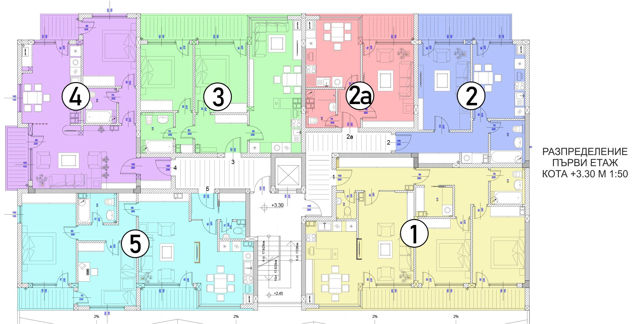 етаж1